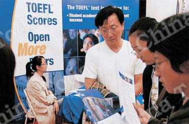 The TOEFL information stand at Beijing's China International Education Exhibition.