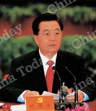 General Secretary Hu Jintao was elected for a second term by the 17th CPC Central Committee on October 22, 2007.