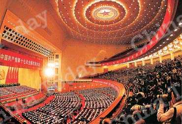 The 17th CPC National Congress was in session in Beijing from October 15 to 21, 2007.